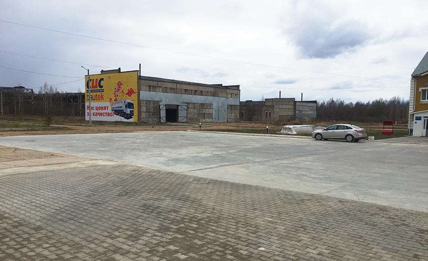Бетон переправа смоленск купить бетон шарья