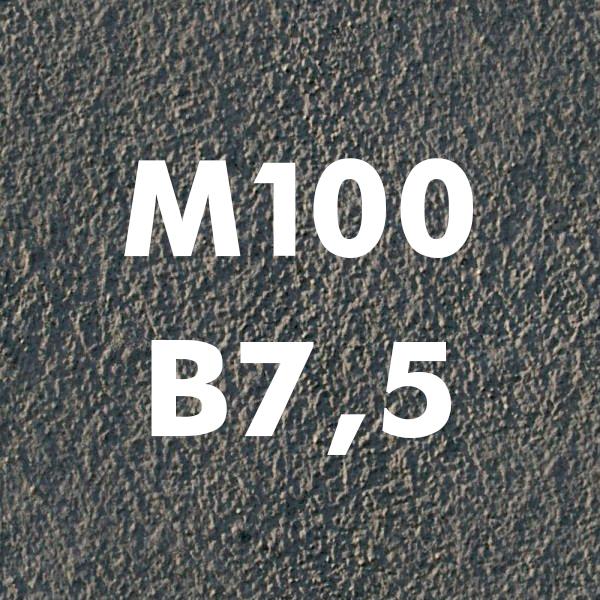 Переправа бетон уфа купить бетон раствор