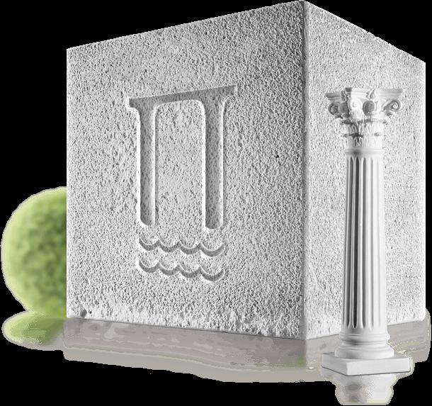 купить бетон в смоленске цена